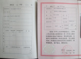 Land Certificate