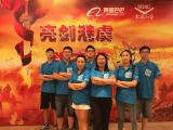 Our Service team