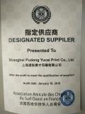 Desinated supplier