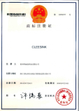 Trademark English registration certificate