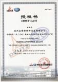 Deutz Diesel Engine OEM Certificate