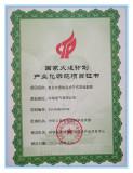 Torch Plan Certificate