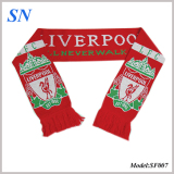 2014 world cup newest football fans scarf