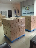 Air freight package