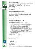 CE certificate of electric control cabinet for lifting electromagnet