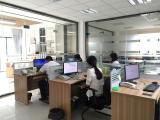 AJ Office