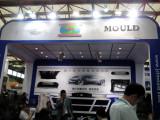 Exhibitions in Chongqing