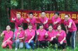 sales team 01