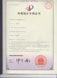 X8 Certification