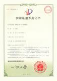 Blow molding machine orginal design Patent 3