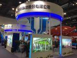 Peking fair