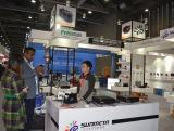 Guangzhou Exhibition 1