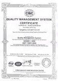 ISO9001 of Lathe machine