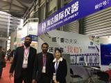 Shanghai Sino Corrugated 2017