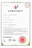 Patent certificate #3
