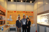 Hongkong Lighting fair 2015
