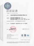 CHTT ISO Certificate For Industrial Nitrogen Oxygen Plant