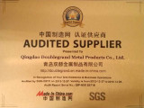 Steel structure SGS certificate -Made in china