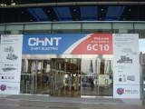 United Arab Emirates Electricity Exhibition
