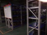 ATS Parts Workshop 6