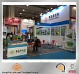 Qingdao Rubber Tech Expo