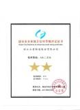 rating certificate of statisics credit assessment