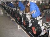 Generator Installation Line