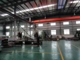 Machining Machine