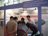 2009.10 canton fair