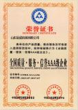 AAA honor certificate