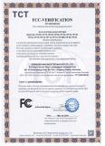 FCC of all-in-one solar power led light