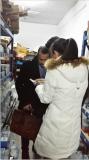 Iran customer visit