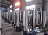Electronic tensile testing machine workshop