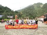 2012.5.1 Qingyuan
