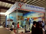The 29th International Famous Furniture Fair (Dongguan)