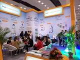 2016 GuangZhou Beauty Expo