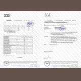 ILike SGS certificate