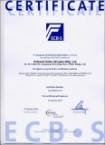 ECBS LFS2- fireproof and burglary safe certificate