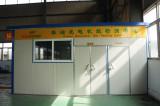 Testing Centre for Diesel Generator Set
