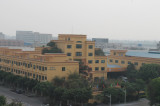 CSJ factory