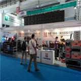 2013 Beijing Prolight+Sound Show