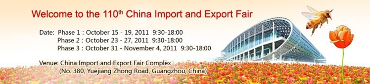 110th China Import and Export Fair (Canton Fair)