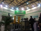 2016.04SHANGHAI EXHIBITION SHOW