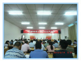 Safety Production Conference