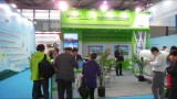 The Successful 8th China(Shanghai) International Wind Energy Exhibition and Conference