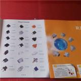 factory catalog