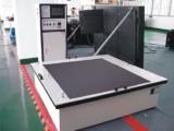 Vibration Measurement Instrument