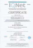 ISO9001:2008 Standard Certificate