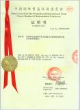 CFS Certificate