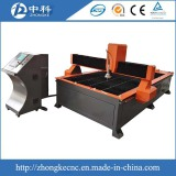 steel sheet cnc cutting machine / plasma cutting machine